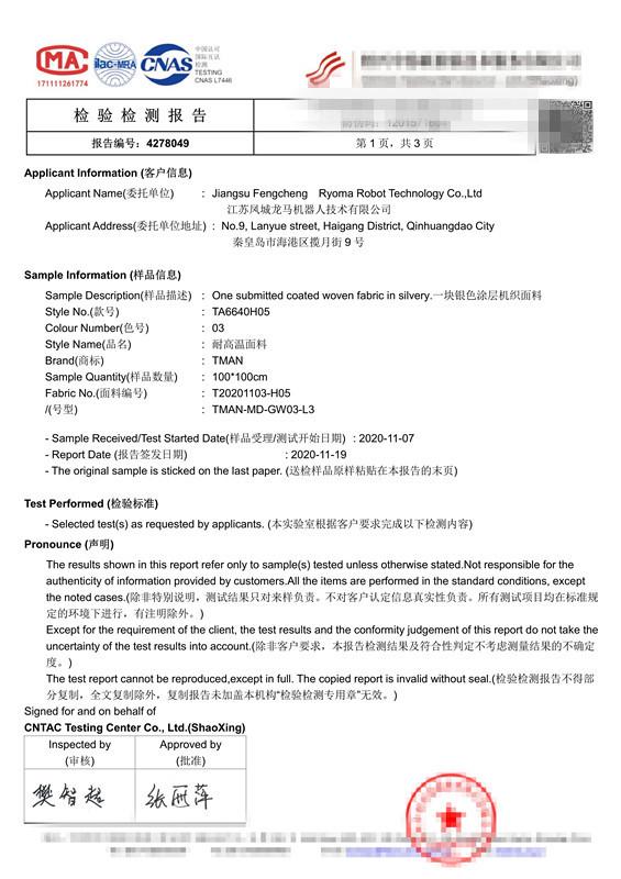 库卡 KR500R2830耐高温防护服