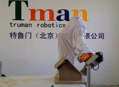 机器人座椅自动铣削