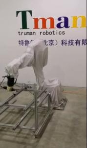 机器人汽车配件打磨